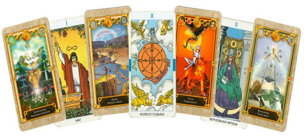 Tarot cards online video: the meaning of tarot cards - Gadanie.Ru.Net